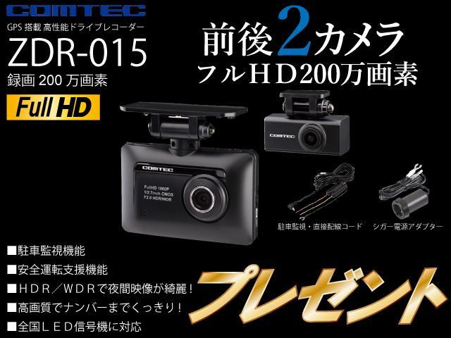 G・ターボLパッケージ 純正ナビ バックカメラ スマートキー 純正ナビ DVD再生 Bluetoothオーディオ 禁煙車 バックカメラ スマートキー アイドリングストップ 電動スライドドア 電動格納ミラー(4枚目)