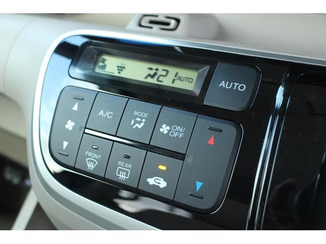 G・ターボLパッケージ 純正ナビ バックカメラ スマートキー 純正ナビ DVD再生 Bluetoothオーディオ 禁煙車 バックカメラ スマートキー アイドリングストップ 電動スライドドア 電動格納ミラー(13枚目)