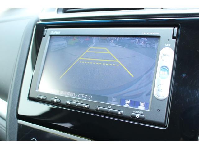 Fパッケージ 当社下取り車両 純正ワンセグナビ スマートキー バックカメラ DVD再生 Bluetoothオーディオ ETC アイドリングストップ 電動格納ミラー 衝突安全ボディ ABS イモビ エコアイドル(4枚目)