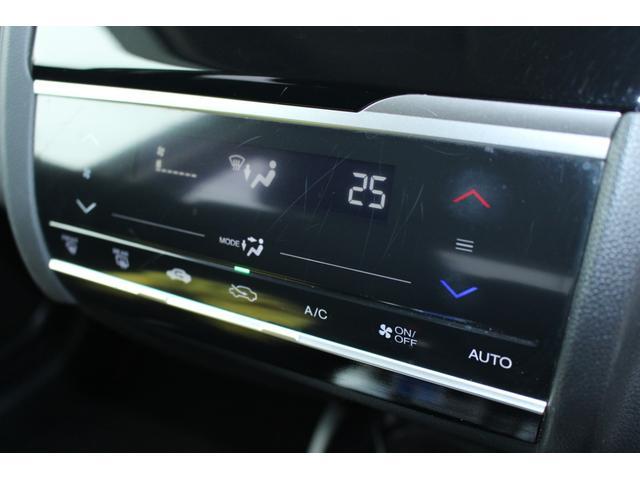 Fパッケージ 当社下取り車両 純正ワンセグナビ スマートキー バックカメラ DVD再生 Bluetoothオーディオ ETC アイドリングストップ 電動格納ミラー 衝突安全ボディ ABS イモビ エコアイドル(14枚目)