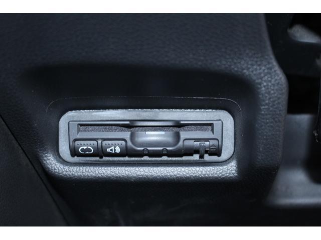 Fパッケージ 当社下取り車両 純正ワンセグナビ スマートキー バックカメラ DVD再生 Bluetoothオーディオ ETC アイドリングストップ 電動格納ミラー 衝突安全ボディ ABS イモビ エコアイドル(15枚目)