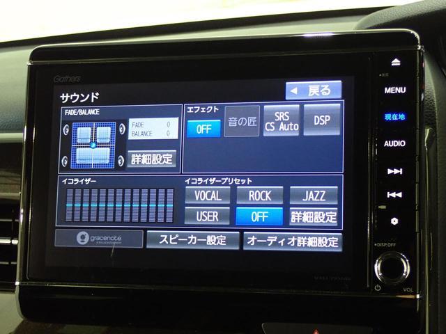 G・Lターボホンダセンシング 純正フルセグナビ 衝突軽減ブレーキ 両側電動スライドドア スマートキー LEDヘッドライト オートライト オートエアコン 電動格納ミラー バックカメラ ドアバイザー クルーズコントロール ETC(4枚目)