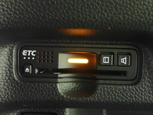 G・Lターボホンダセンシング 純正フルセグナビ 衝突軽減ブレーキ 両側電動スライドドア スマートキー LEDヘッドライト オートライト オートエアコン 電動格納ミラー バックカメラ ドアバイザー クルーズコントロール ETC(15枚目)