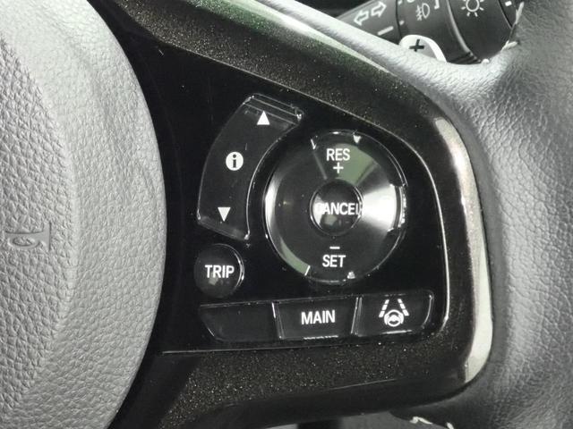 G・Lターボホンダセンシング 純正フルセグナビ 衝突軽減ブレーキ 両側電動スライドドア スマートキー LEDヘッドライト オートライト オートエアコン 電動格納ミラー バックカメラ ドアバイザー クルーズコントロール ETC(16枚目)