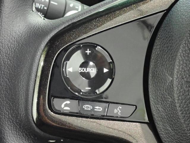 G・Lターボホンダセンシング 純正フルセグナビ 衝突軽減ブレーキ 両側電動スライドドア スマートキー LEDヘッドライト オートライト オートエアコン 電動格納ミラー バックカメラ ドアバイザー クルーズコントロール ETC(17枚目)