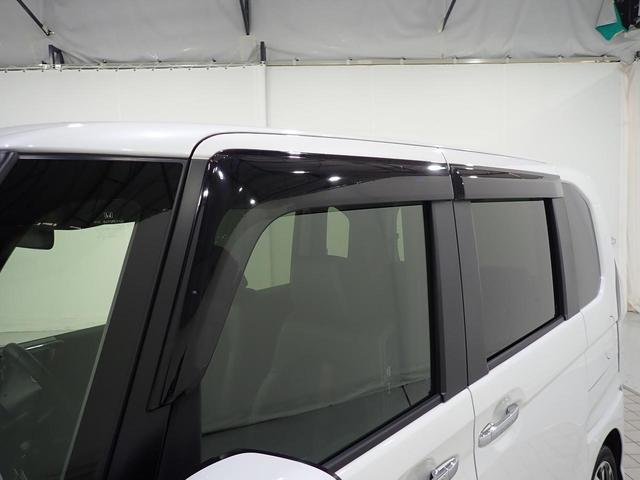 G・Lターボホンダセンシング 純正フルセグナビ 衝突軽減ブレーキ 両側電動スライドドア スマートキー LEDヘッドライト オートライト オートエアコン 電動格納ミラー バックカメラ ドアバイザー クルーズコントロール ETC(20枚目)