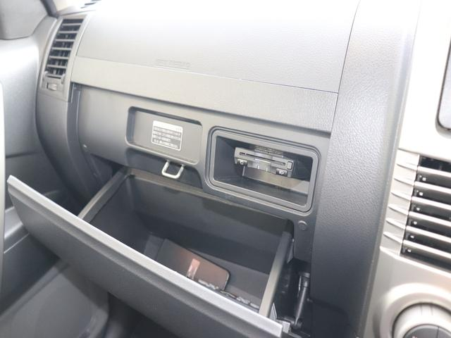 G 4WD・ワンオーナー買取・ナビ・ETC・スマートキー(12枚目)