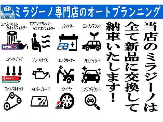 「ダイハツ」「ミラジーノ」「軽自動車」「東京都」の中古車2