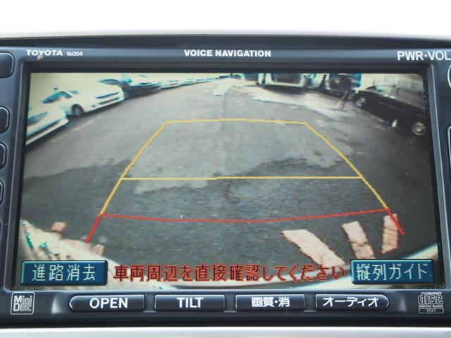 トヨタ アルファードV AX Lエディション Tチェーン車 パワスラ ETC