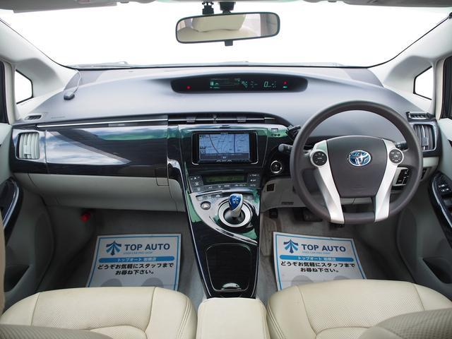 トヨタ プリウス Sツーリングセレクション LED シートカバー