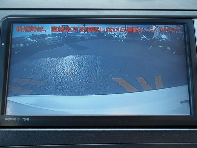 トヨタ プリウス S ETC ナビ 地デジ Bカメラ
