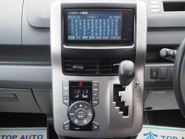 トヨタ ヴォクシー XLエディション ETC パワスラ アルミ チェーンエンジン