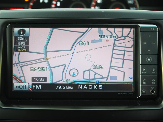 トヨタ ヴォクシー ZS 後期型 HDDナビ 後席モニター 助手席リフトアップ