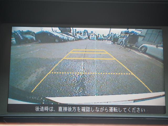 ホンダ エリシオンプレステージ SG HDDナビパッケージ ハーフレザー 後席モニター