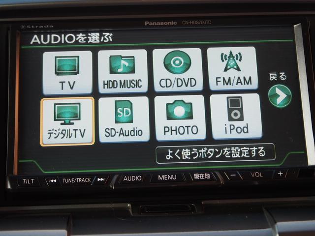 三菱 デリカD:5 G ワンオーナー HDDナビ フルセグ バックカメラ ETC
