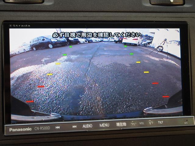 キャデラック キャデラック DTS 社外ナビ フルセグ 黒革シート バックカメラ ETC