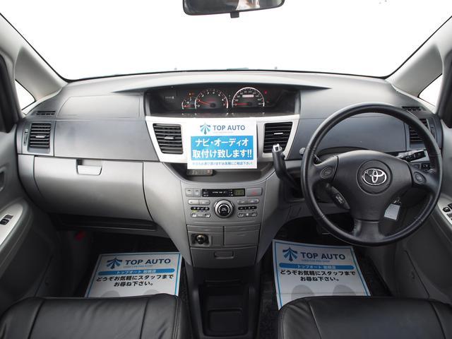 トヨタ ヴォクシー Z 革調シート エアロ アルミ 社外グリル 両側スライド