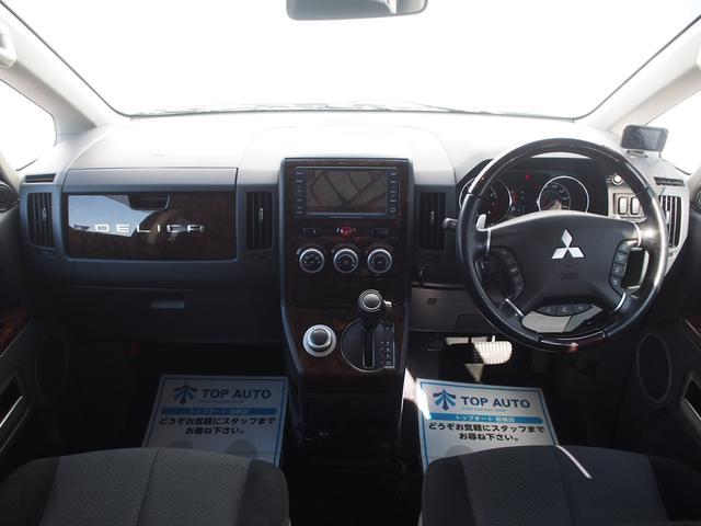 三菱 デリカD:5 シャモニー 4WD 後期型 1オーナー HDDナビ フルセグ