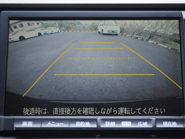 ホンダ ステップワゴンスパーダ Z HDDナビ 地デジ バックカメラ 両側パワスラ ETC