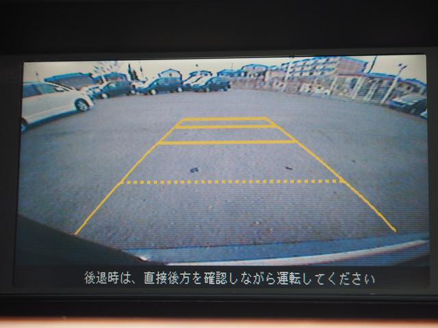 ホンダ エリシオンプレステージ S HDDナビスペシャルパッケージ 両側パワスラ ハーフ革