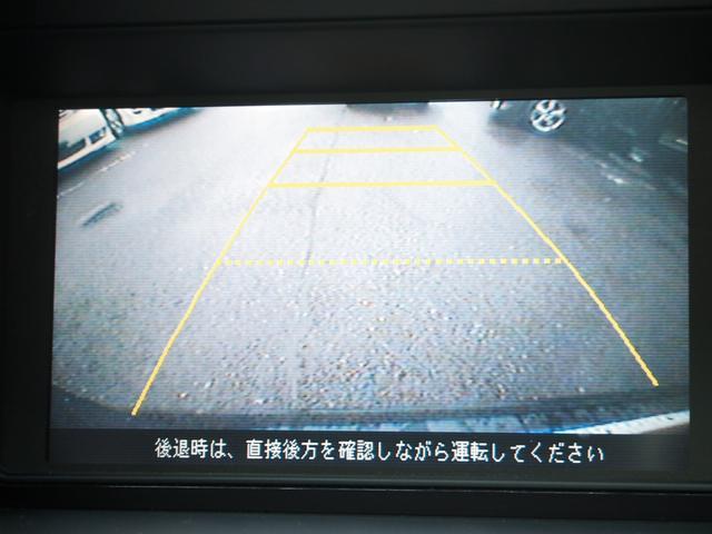 ホンダ エリシオン VG HDDナビエアロエディション 革調シート クルコン