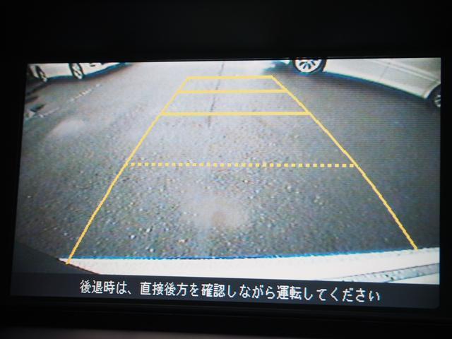 ホンダ エリシオン Gエアロ HDDナビパッケージ パワスラ ETC Bカメラ