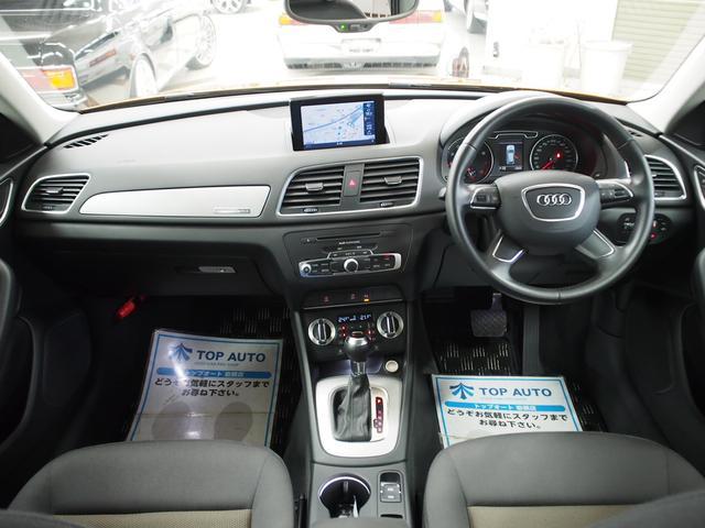 アウディ アウディ Q3 2.0TFSIクワトロ 211PSターボ Audi記録簿4枚