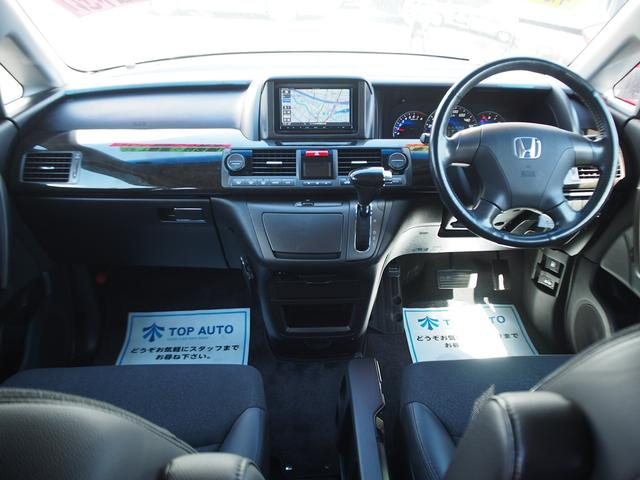 S 後期型 1オーナー 新品ナビ付 ハーフレザー パワスラ(19枚目)
