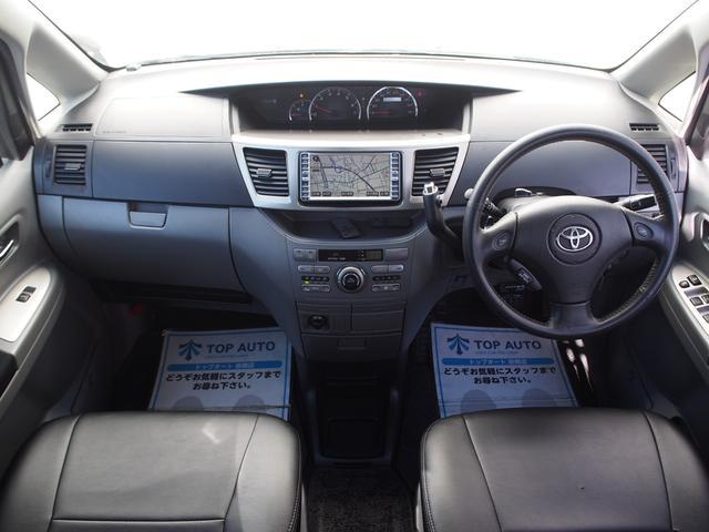 トヨタ ヴォクシー Z煌 後期型 両側パワスラ HDDナビ 後席モニター ETC