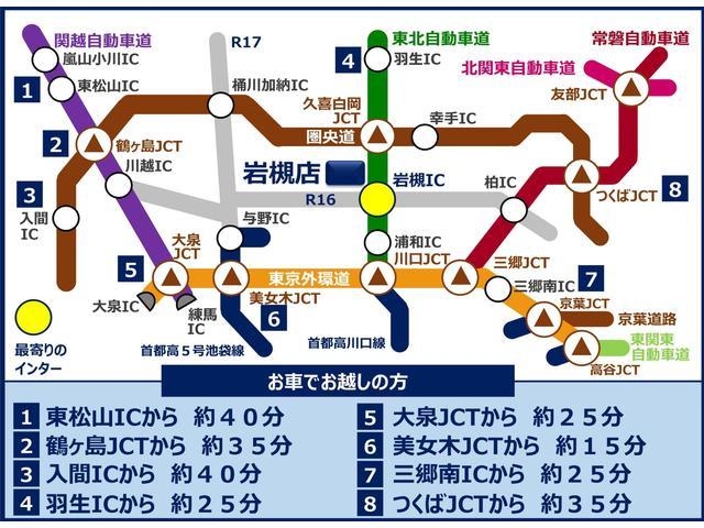 S HDDナビスペシャルPKG 両パワ 半革 Bカメ ETC(3枚目)