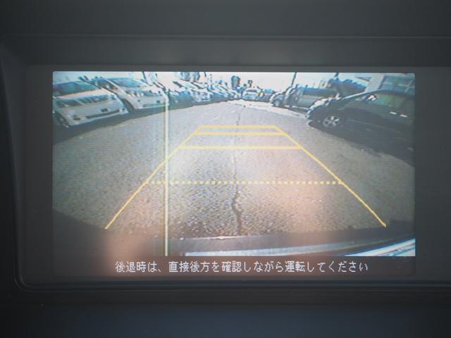 S HDDナビスペシャルPKG 両パワ 半革 Bカメ ETC(13枚目)