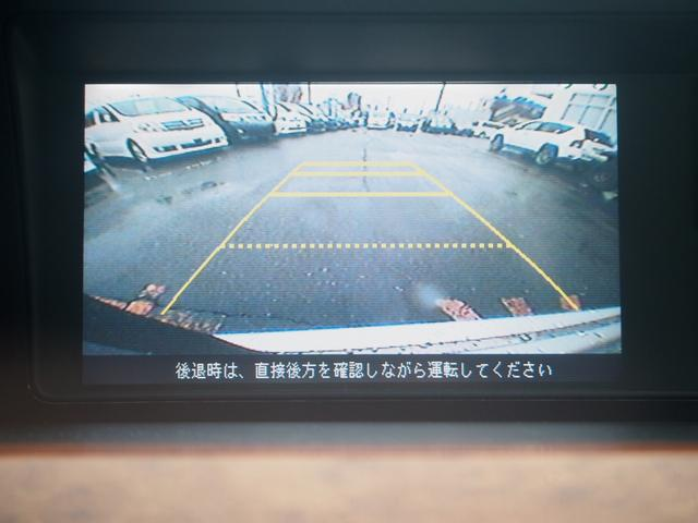 S HDDナビスペシャルパッケージ 両パワ HDD フルセグ(13枚目)