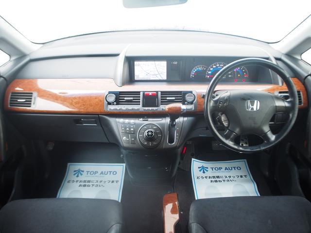 S HDDナビスペシャルパッケージ 両パワ HDD フルセグ(18枚目)