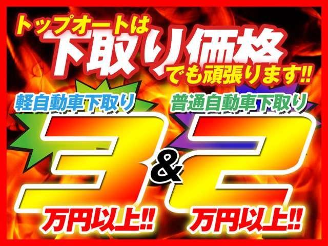 SG HDDナビパッケージ ハーフレザー 両パワ クルコン(4枚目)