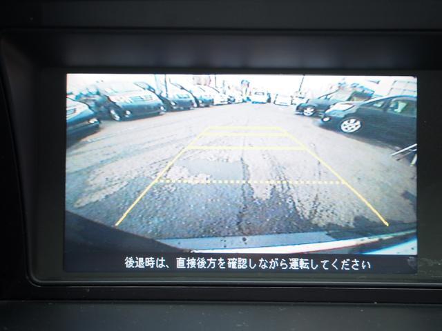 SG HDDナビパッケージ ハーフレザー 両パワ クルコン(17枚目)
