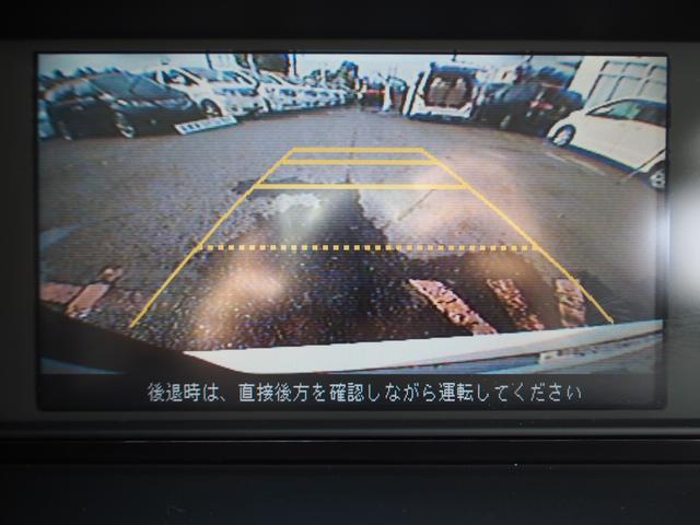 S HDDナビスペシャルパッケージ 1オーナ 本革 両パワ(14枚目)