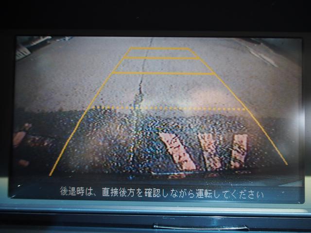 Gプレミアム 両パワ HDDナビ ETC バックカメラ(13枚目)