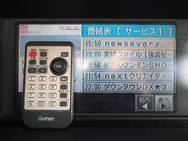 Gエアロ HDDナビスペシャルパケ 1オーナー 両パワ TV(14枚目)