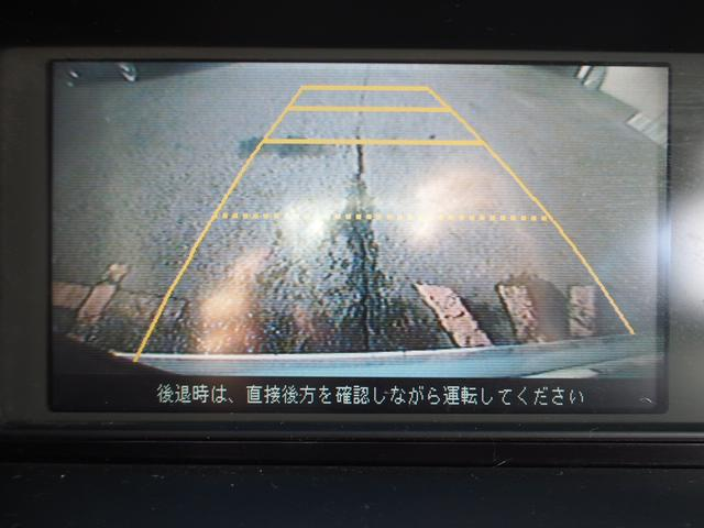 Gエアロ HDDナビスペシャルパケ 1オーナー 両パワ TV(15枚目)