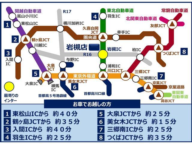東北道岩槻インターからすぐ!新圏央道でアクセスもOK!!