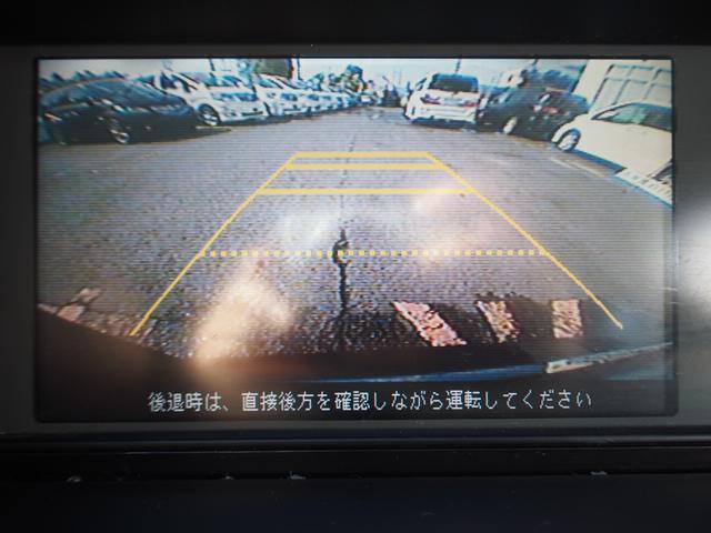 S HDDナビスペシャルパケ 両側パワスラ 後席モニター(14枚目)