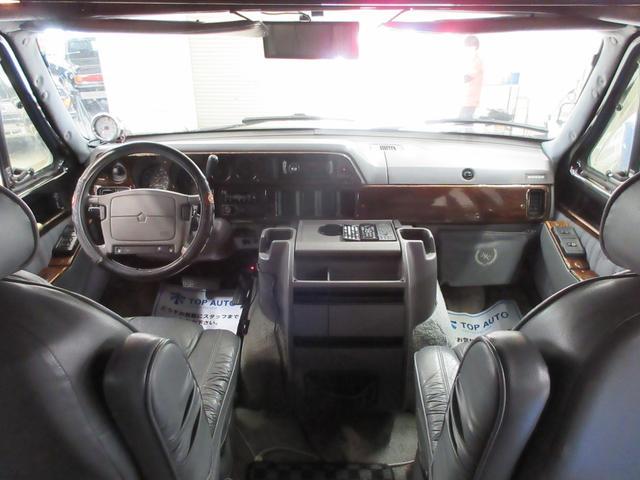 レギュラー 96年モデル 本革シート フルセグ 後席モニター(18枚目)