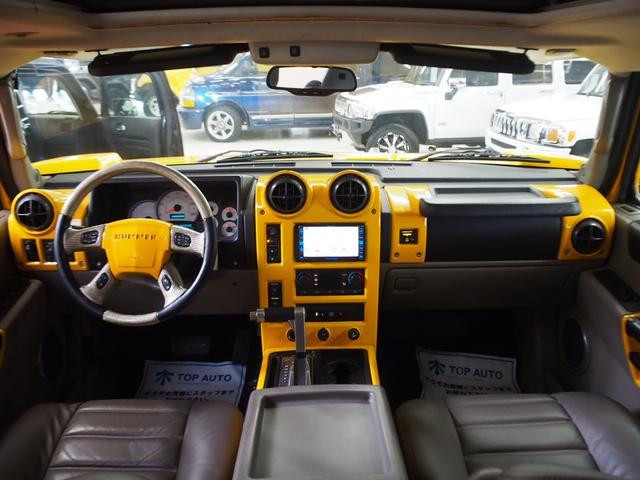 ラグジュアリーパッケージ 4WD サンルーフ 本革 22AW(19枚目)