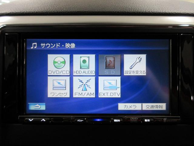 リミテッド 4WD 1オーナ 黒革 HDDナビ 後席モニター(10枚目)