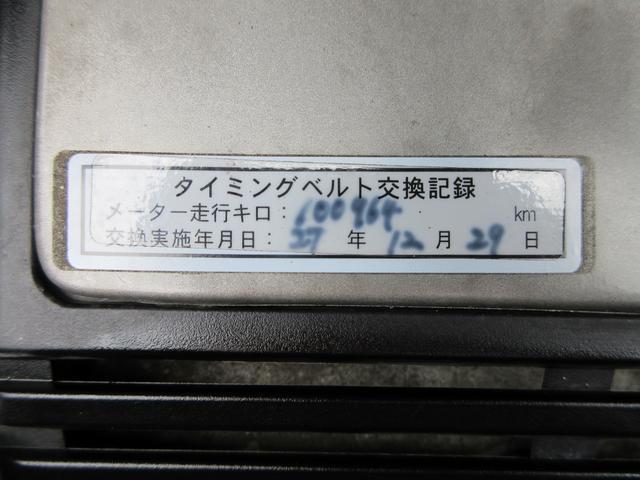 「トヨタ」「アルファードV」「ミニバン・ワンボックス」「埼玉県」の中古車11
