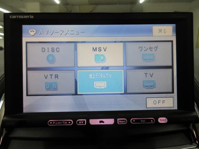 「リンカーン」「リンカーン MKX」「SUV・クロカン」「埼玉県」の中古車10