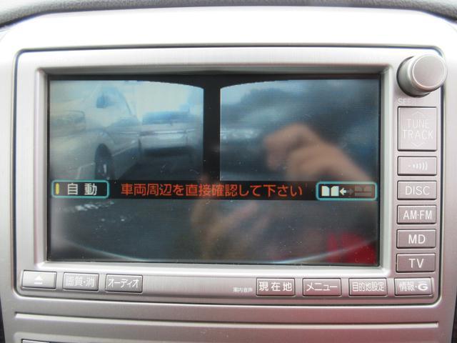 「トヨタ」「アルファード」「ミニバン・ワンボックス」「埼玉県」の中古車15