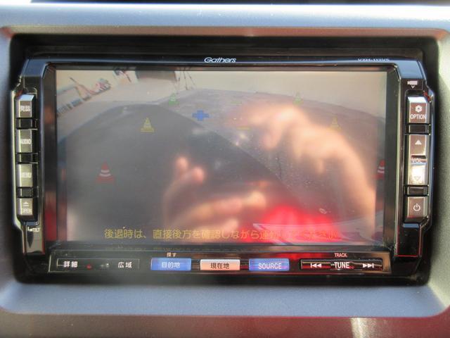「ホンダ」「ステップワゴン」「ミニバン・ワンボックス」「埼玉県」の中古車14