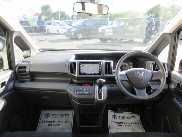 「ホンダ」「ステップワゴン」「ミニバン・ワンボックス」「埼玉県」の中古車19