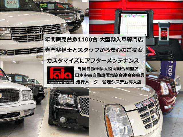 「シボレー」「シボレートレイルブレイザー」「SUV・クロカン」「埼玉県」の中古車3
